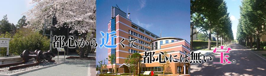 昭島ロケーションサービストップページ