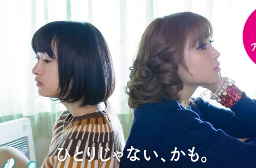 佐知とユマ